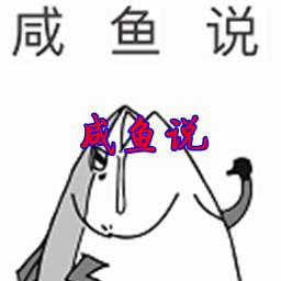 咸�~�f吐槽社�^appv2.1.6安卓最新版