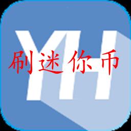 鬼鬼刷迷你�派衿髌平獍�v1.124 安卓最新版