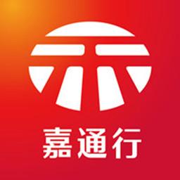 嘉通行嘉兴公交乘车码Appv1.0.3安卓最新版