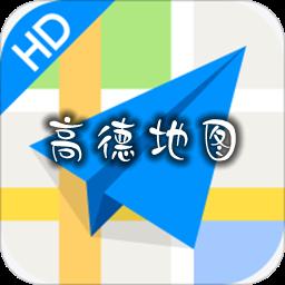 高德地图无人车体验版APPv10.50.0.2522 安卓版