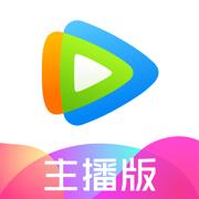 腾讯视频直播助手2020最新版v1.0.0主播版