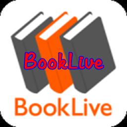 BookLive日漫无删减破解版appv3.0.