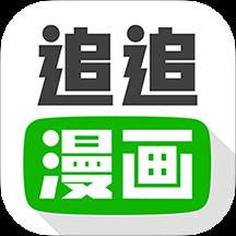 追追动漫2018旧版本v2.5.8最新手机版