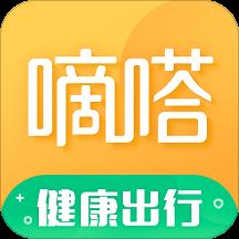 嘀嗒出行��L�appv8.8.5最新安卓版