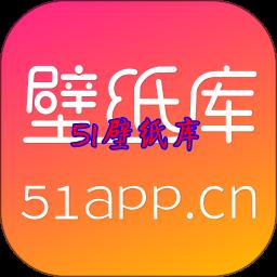 51壁���2020高清美�D大全appv2.0.3永久vip版
