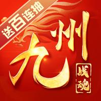 九州�鸹�o限元��超v福利bt版v1.0.0最新安卓版