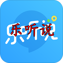 �仿��f口�Z�W�APP2.2.0 安卓免�M版