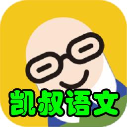 �P叔�Z文�⒚烧n免�M最新版1.0.0 安卓版