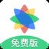 七色米�M�N存免�M版8.0.0官方版
