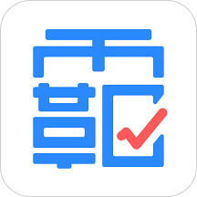 �W霸君一�σ�2020最新手�C版5.7.2 安卓版