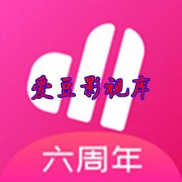�鄱褂耙��熳钚马n��appv7.3.0永久vip版