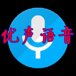 ����Z音��器破解版app2020最新版
