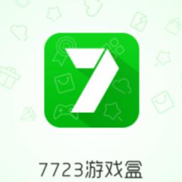 7743破解版游戏盒子老版本v2.4去升级版