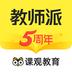 �n�^教��派app5周年特�e版2.8.8官方版
