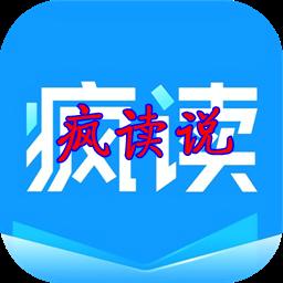 ���x�f英�Z�c�x人教版appv 2.1安卓版