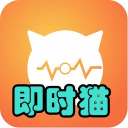 即�r�健康�z�y手�C版10.0.1 最新版