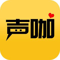 �咖�Z音速配交友app1.0.0 安卓版