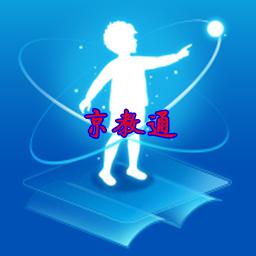 京教通2020免�M直播�nappv1.0.0安卓最新版