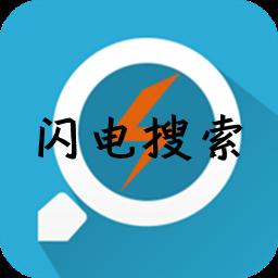 �W�搜索2020最新破解版1.1.3 安卓���版