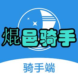 �j邑�T手自由���问�C版1.0 安卓版