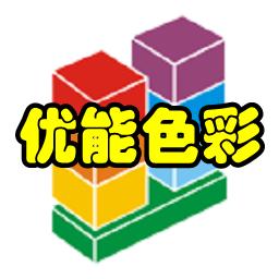 ��能色彩涂色�{配手�C版1.0 安卓版