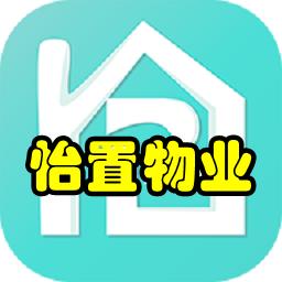 重�c怡置物�I�U�M管理app1.0.1 安卓版