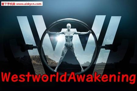 Westworld:Awakening西部世界VR游��