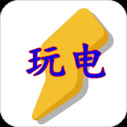 玩��玩社�^Appv1.0.0官�W客�舳�