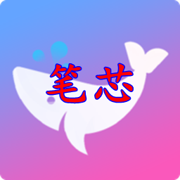 �P芯��I游�蚺阃�Appv1.0.0安卓最新版