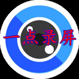 一�c�屏vip破解版Appv1.1.1安卓最新版