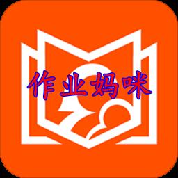 统一ai教师版作业批改app V1 0 0安卓客户端 爱下手机站
