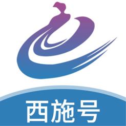 诸暨融媒体西施号appv1.0.2官方版