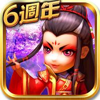 武侠Q传满v无限元宝bt版v1.0.0最新修改版