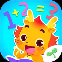 小伴龙玩数学内购破解版v1.40.0最新安卓版