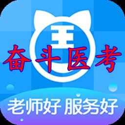 �^斗�t考押�}��l破解版Appv1.0.0官方最新版