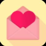 情书大全二维码情书制作app2.49安卓手机版