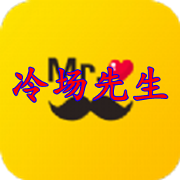 冷�鱿壬�激活�a���T破解版Appv1.0安卓免�M版