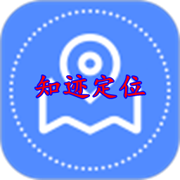 知�E定位步�敌薷�Appv1.0.0最新破解版