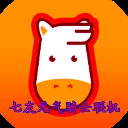 七友元气骑士联机最新版Appv3.3免root最新破解版