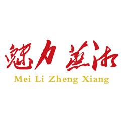 魅力蒸湘app融媒体平台v1.0.0直装版