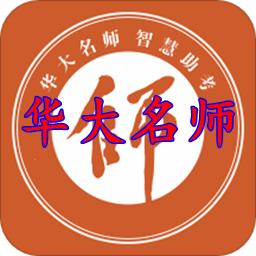 �A大名��2020教���Y格�淇�Appv1.0.1�荣�破解版