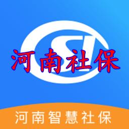 河南社保2020�B老�J�C系�yAppv1.0.6官�W登�版