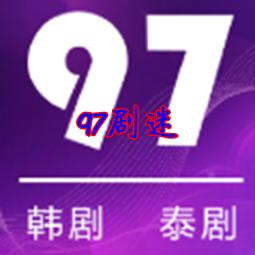 ����97�∶跃W2020手�C客�舳�appv1.0.0���T直�b版