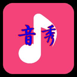 音秀全�W音�肪酆舷螺d器appv4.6.1去�V告破解版