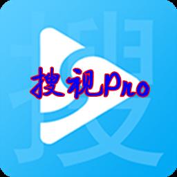 搜�Pro免登����T破解版appv20.05.03�o�V告修改版