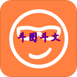 斗�D斗文2020最新破解版appv1.0.3安卓免�M版