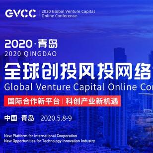 2020青�u全球��投�L投�W�j大��直播appv1.0.0免流版