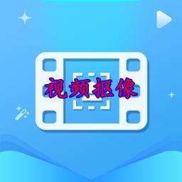 ��l�赶�Q背景破解版Appv1.0高�vip解�i版