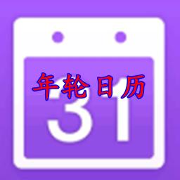 年�日�v去�V告��窗版Appv1.0.1精�版
