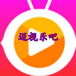 �~��钒芍欣夏甓桃��lAppv1.0安卓去�V告版